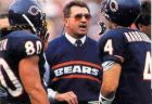 Chicago Bears coach Mike Ditka used his lip fuzz as a motivator.  If you look at it for too long, you will likely feel the need to run wind sprints.